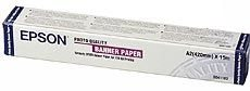 EPSON Photo Quality Banner Paper  -S041102-