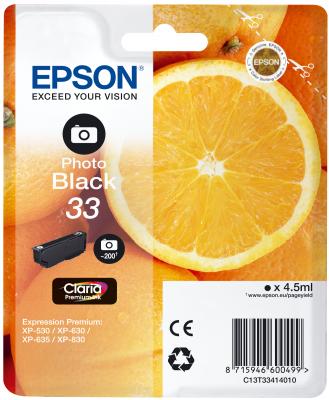 Epson Tinte Singlepack Photo schwarz 33 T3341