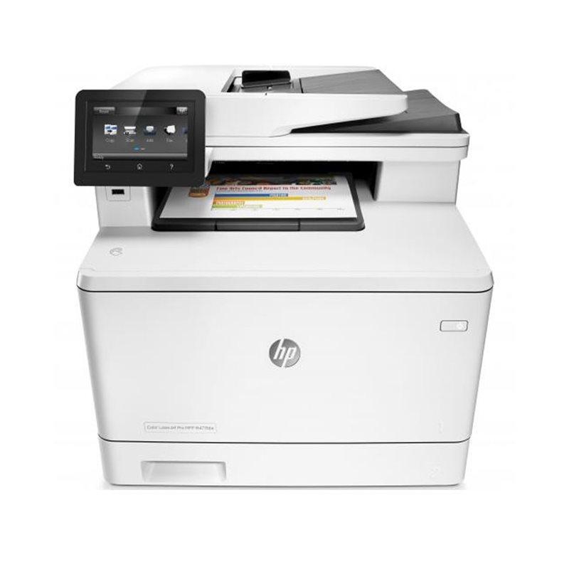 HP Color LaserJet MFP M477fdw DEMO