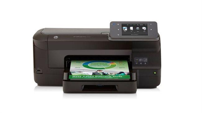 HP Color OfficeJet Pro 251dw
