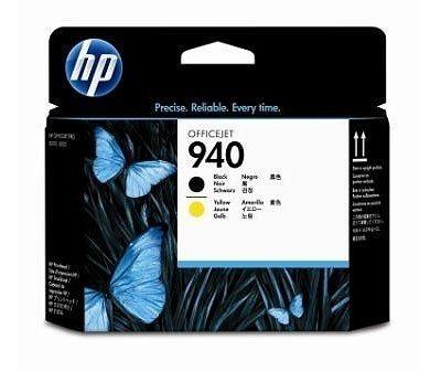 HP Druckkopf Nr. 940 gelb für OJPro 8000