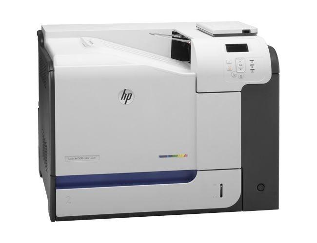 HP LaserJet Enterprise 500 Color M551 N, CF081A