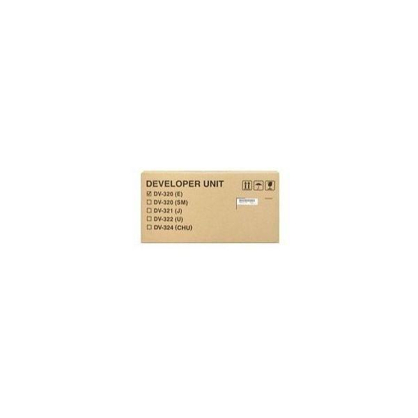 Kyocera Developer Kit für FS-2000D, DV-320