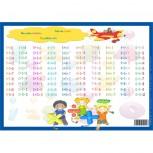 ACROPAQ A4 Affiche Educatif Plastifiée Les Tables d'Addition 30x21cm Effaçable - pour Enfant