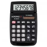 Acropaq AC901BK - Schwarzer Schultaschenrechner LC-Display 8 Ziffern