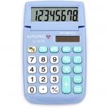 ACROPAQ AC901CB - blauer Schultaschenrechner mit 8 Stellen LC-Display Schutzcover