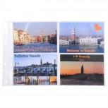 Pack von 10 Hüllen - Einlagen für Ringbuch für Postkarten - Format 38 ,5x24,5 cm