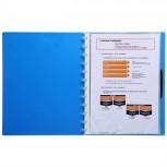 Packung mit 20 Ersatzhüllen für Sichtmappe Exaring aus PP, DIN A4